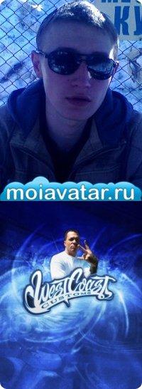 Пашок Бастин, 3 декабря , Краснодар, id91830443