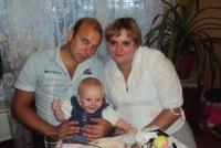 Татьяна Ныркова, 7 ноября 1988, Владивосток, id93881854