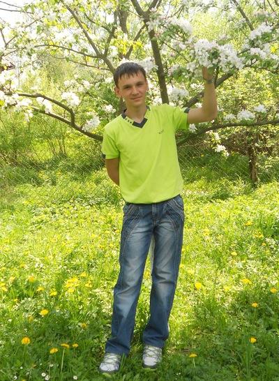 Паша Козак, 18 июня 1998, Львов, id164140178