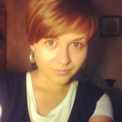 Вера Чучканова, 7 сентября 1990, Москва, id2700181