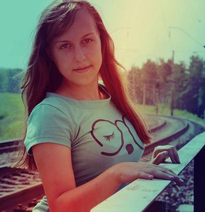 Арина Косинцева, 15 августа , Красноярск, id60649377