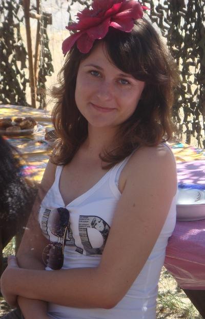 Екатерина Приз, 5 марта 1986, Северодонецк, id58397537