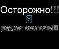 Олег Меньшов, 7 июля 1988, Санкт-Петербург, id104082395
