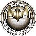 Goshan Goshan, 26 сентября 1987, Москва, id117303532