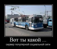 Guzya Booom, 20 декабря , Екатеринбург, id126922501