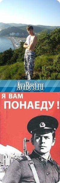 Павел Бабичев, 27 октября , Волгодонск, id33422484