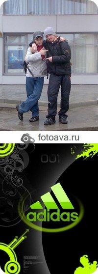 Aleksandr Galkin, 22 июня , Волгоград, id71579357