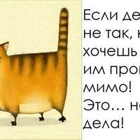 Юля Амельченко, 29 августа , Симферополь, id102563059