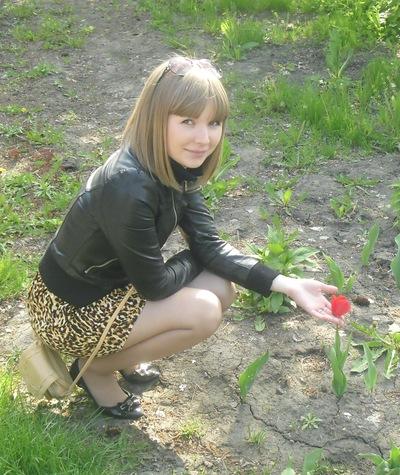 Екатерина Парахина, 8 июля , Барнаул, id55480571