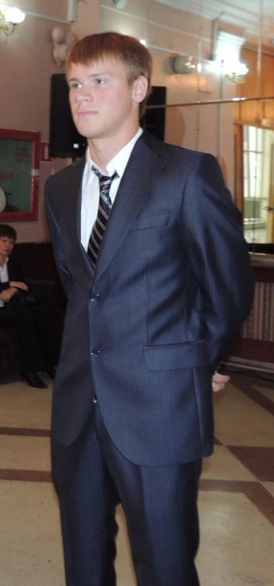 Сергей Неделько, 21 июня 1991, Сызрань, id21832674