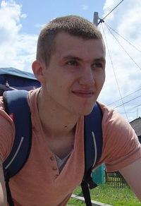 Евгений Меньшаков, 29 октября 1990, Пенза, id28050863