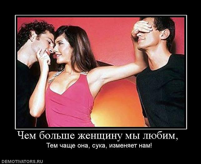 razvitie-seksualnuyu-chuvstv