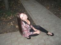 Ксения Дейнега, 19 марта 1993, Ейск, id50857192