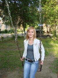 Анна Асрибекова(раскосова), 29 апреля , Владимир, id69122682