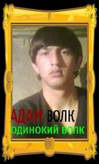 Adam Rasulov, 7 марта 1992, Электросталь, id222563679