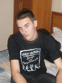 Константин Кротченко