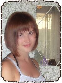 Анастасия Загоруйко, Бендеры