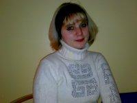 Марина Голыбина, 4 ноября 1990, Нежин, id45833222
