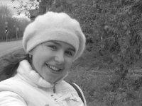Наталья Моисеева, 12 апреля 1988, Тюмень, id67142935