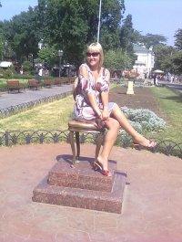Мария Прохорова, 22 февраля 1984, Красноярск, id9207293