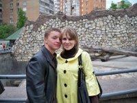 Екатерина Макарова, 8 февраля 1989, Москва, id9294911