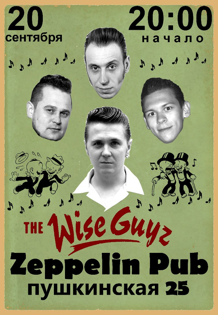 20.09  WISE GUYZ в Zeppelin Pub!!!