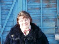 Прутяну Татяна, 21 октября 1981, Чернигов, id127985716