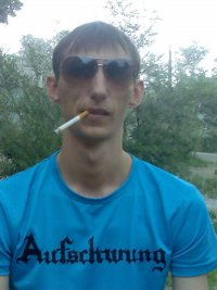 Андрей Маркитан, 10 марта , Хабаровск, id46055193