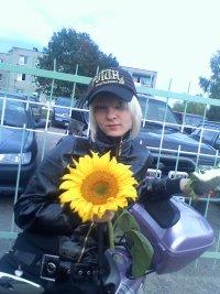 Вета Star, 3 февраля 1993, Минск, id50557208