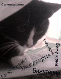 Masha Onopko, 25 июня 1987, Харьков, id63228991