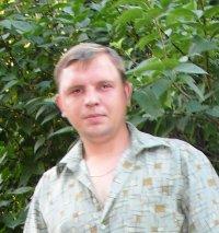 Viktor Gaisul, 20 мая , Первомайск, id69959651