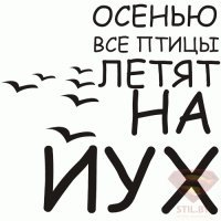 Мраморник Мраморный, 12 октября , Львов, id96152825