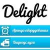 DeLight Studio. Прокат видео и фотооборудования.
