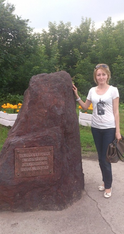 Екатерина Сергеева, 24 декабря 1983, Новый Уренгой, id58267564