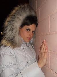 Дарья Моисеенко, 8 апреля 1989, Жодино, id102546359