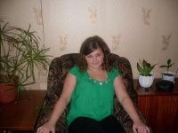 Алина Струлева, 24 сентября , Осинники, id116952005