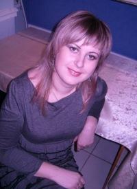 Наталия Немцева(Мошняга), 21 февраля , Одесса, id19359281