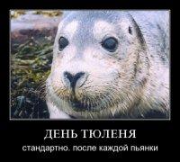 Шувалов Виталий