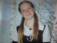 Лена Минакова, 5 ноября 1996, Мичуринск, id94040655
