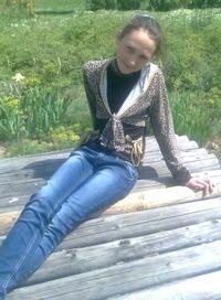 Полина Клочко, 25 мая , Москва, id205241379