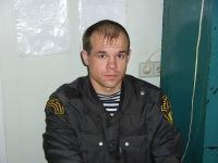 Миша Шакалов, 11 июня , Красноярск, id101231522