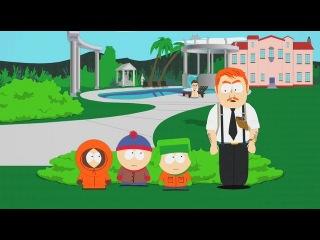 Стэнли Рэндалл, Кайл и Кенни против пиратства