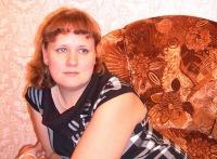 Елена Фомичева, 4 марта 1977, Ульяновск, id33171727