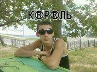 Нарек Петросян, 1 июня 1994, Волгоград, id46267362