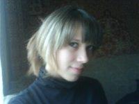 Екатерина Наделяева, 25 февраля 1994, Москва, id55210761