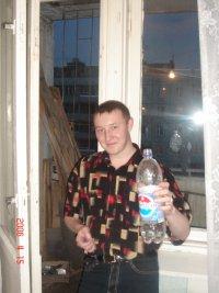 Максим Иванов, 2 июля , Уфа, id70013124