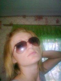 Olya Pozdnyakova, 8 июня , Белогорск, id93041260