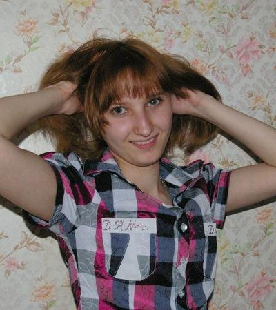 Юлечка Салихова, 30 января 1996, Пермь, id153111256