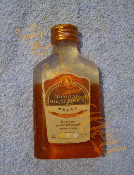 Напитки и прочие жидкости X_a443510d
