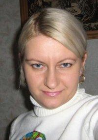Ирина Каминская, 2 мая , Запорожье, id60347679